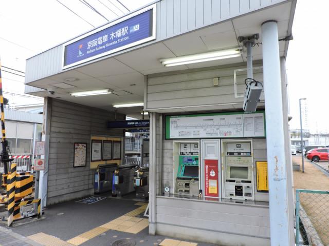 『京阪木幡駅』からの道順