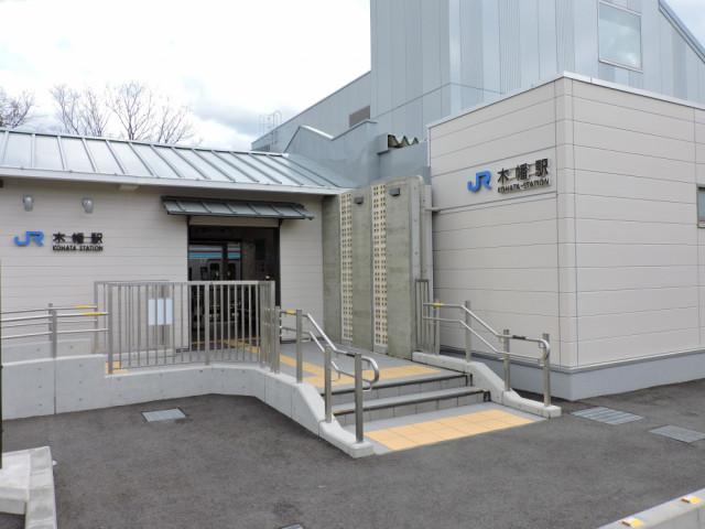 『JR木幡駅』からの道順